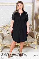 Платье-рубашка на кнопках для полных черное