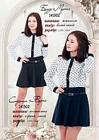 Стильная юбка Варя для девочки (рост 146-164)