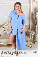 Стильное платье-рубашка батал голубое