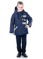 """Детская куртка для мальчика """"Cool Boy"""""""