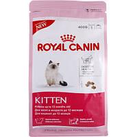 Royal Canin  Kitten корм  для котят от 4 до 12 месяцев