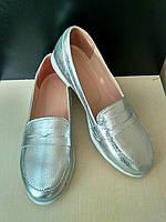 Модные туфли лоферы ,мокасины.натуральная кожа! серебро.