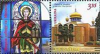 Зарубежные украинские храмы, Аделаида