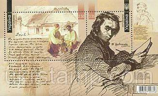 Писатель и художник Тарас Шевченко