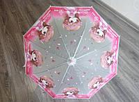 Детский Зонтик Девочки