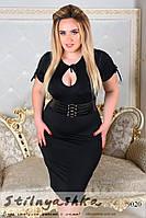 Облегающее силуэтное платье батал черное