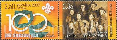 ЕВРОПА'07