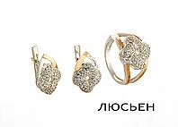 Комплект украшений из серебра с золотыми напайками