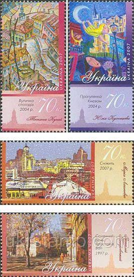 Киев глазами художников