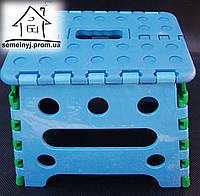 Пластиковый табурет складной детский С005