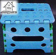 Пластиковый табурет складной маленький С005