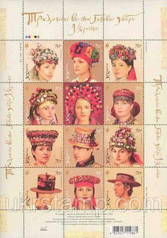 Традиционные головные уборы украинок
