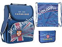 """Набор ранец ортопедический каркасный + сумка + пенал """"1 Вересня"""" Cambridge blue H-11, 553304-1"""