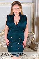 Стильное летнее платье большого размера изумруд