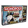 Монополия с банковскими карточками (новая версия)