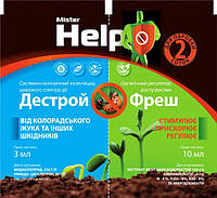 Дестрой 3 мл + Фреш 10 мл  Инсектицид  (Agrosfera)