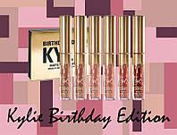 Kylie Birthday Edition Кайли Дженер 6 в 1 матовая помада