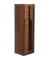 "Коробка для вина ""In vino veritas"""