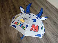 Красивый Детский Зонт 3D