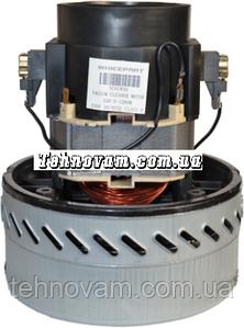 Двигатель пылесоса HLX-GS120-A30-2 1200W