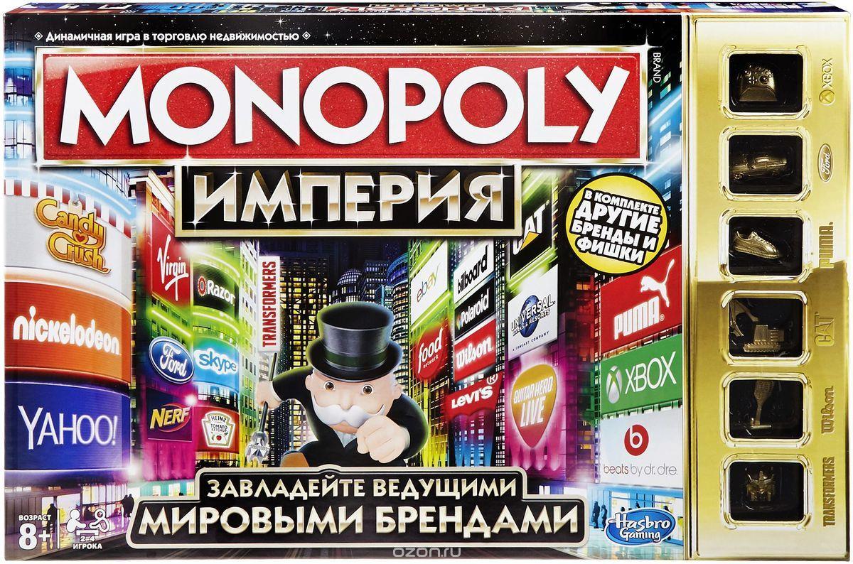 Монополия Империя (Monopoly Empire) (золотая версия)