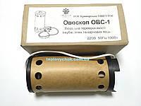 Овоскоп ОВС - 1