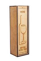 Коробка для вина ручной работы