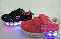 Модные кроссовки с подсветкой для  девочек  р-ры 34, 35, ТМ GiOLAN Польша