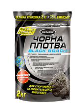 Прикормка для рыбы Megamix (Мегамикс)2кг *Чорна плотва*