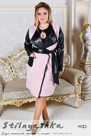 Розовое пальто большого размера кожаные рукава