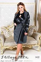 Серое пальто большого размера кожаные рукава