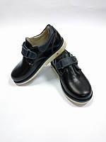 Туфли для мальчика черные  5011