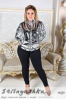Куртка из эко-кожи большого размера серебро