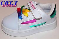 Детская спортивная обувь кеды для мальчиков от фирмы CBT.T A063-1 (12пар 20-25)