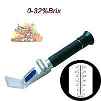 Рефрактометр ZGRB-32ATC для вина и сока. Со шкалой 0-32% Brix