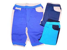 Бриджи трикотажные для мальчиков, Active Sport, размеры 98-128, арт. А-03