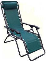 Шезлонг - кресло раскладное