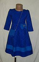 Нарядное платье синего цвета с сумочкой в комплекте