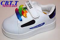 Детская спортивная обувь кеды для мальчиков от фирмы CBT.T A063-4 (12пар 20-25)
