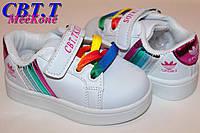 Детская спортивная обувь кеды для мальчиков от фирмы CBT.T A065-2 (12пар 20-25)