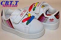 Детская спортивная обувь кеды для мальчиков от фирмы CBT.T A065-4 (12пар 20-25)