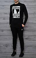 Мужские молодежные спортивные костюмы Adidas!