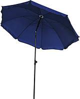 Зонт садовый ТЕ-003-240 синий (Time Eco TM)