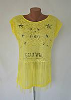 """Стильная ажурная футболка с бахромой """"Good"""" - желтый"""