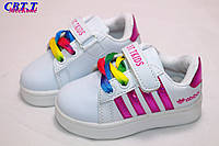 Детская спортивная обувь кеды для мальчиков от фирмы CBT.T A66-2 (12пар 20-25)