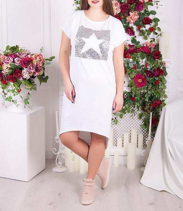 """Трикотажное платье большого размера """"Старлет"""""""