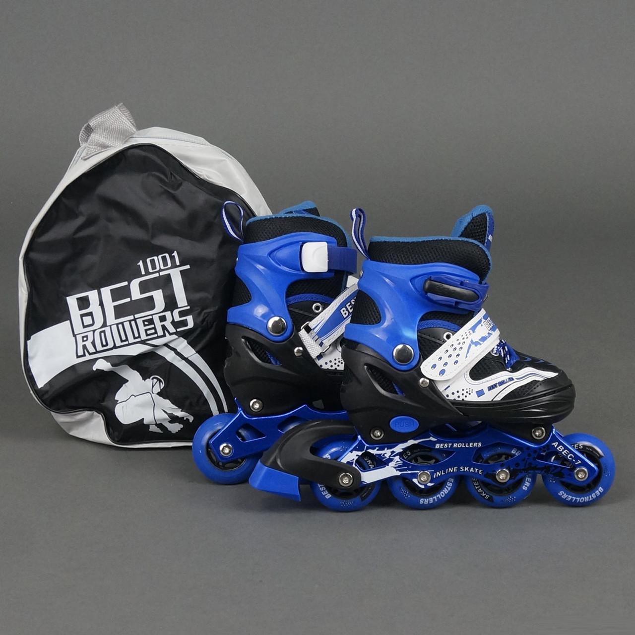 Ролики Best Rollers 1001 «S (31-34)» синие
