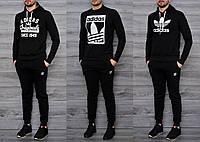Мужские молодежные спортивные костюмы Adidas! ВЕСНА!