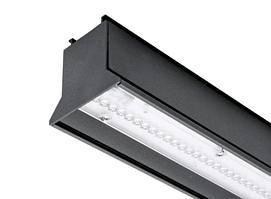Магистральные линейные светодиодные led светильники