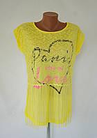 """Стильная молодежная футболка """"Paris city of love"""" - желтый"""